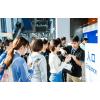 2020届上海国际包装新材料及应用技术展览会