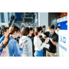 2020届上海国际液态包装技术展览会