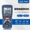 DT-5300B专业接地电阻测试仪河南周口华盛昌电表总代理