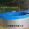 圆形镀锌钢板支架帆布鱼池价格-大型水产养殖帆布鱼池批发