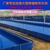 大棚帆布养殖鱼池供应厂家-加厚镀锌钢板帆布鱼池价格