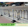 文昌城市街道护栏在哪里购买 市政交通栏杆 京式栅栏
