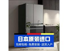 日本日立冰箱一般贸易进口流程