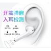 二代洛达1536无线蓝牙5.0耳机入耳检测弹窗改名定位