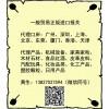 澳大利亚铁矿石等矿产品广州港进口报关