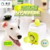 清启宠物玩具网球食物奖励机宠物玩具狗狗互动训练