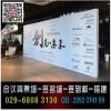 西安高新区喷绘桁架kt板易拉宝门型展架|条幅海报折页印刷