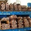 日本进口NGK铍青铜棒 C17200抗拉铍铜板 广东铍铜材料