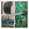 福乐斯主板XZNXV320.HO-1-24N电源线路板