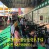 县城儿童公园游乐场娱乐项目游乐设备游艺设施振宇协和气炮乐园
