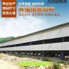 养殖场卷帘布生产厂家-牛场卷帘布型号-羊场卷帘布安装步骤