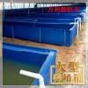 加工养殖帆布海鲜水池-养殖帆布水池-养殖水池厂家直销