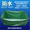 加厚折叠帆布蓄水池定制-水蛭养殖帆布池
