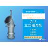 简易ZLB轴流泵分类及产品规格