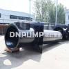 QZB潜水轴流泵QHB潜水混流泵排涝灌溉防汛特点
