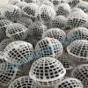 球形悬浮填料水处理配件