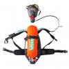 梅思安消防款CCCF认证正压式空气呼吸器AG2100