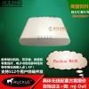 美国优科R610无线ap Ruckus R610室内AP