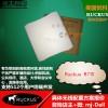 美国优科R710无线AP RuckusR710无线AP