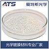 厂家供应高纯度二氧化钛 TiO2颗粒
