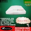 美国优科r750无线AP RuckusR750企业级高密AP