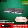 美国优科S100系列P01-S104-CN00无线AC控制器