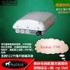美国优科t710系列Ruckus T710室外无线AP