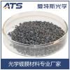 厂家长期供应 五氧化二钽Ta2O5颗粒 光学镀膜材料