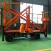 移动10-14米曲臂式升降机20米电动直臂伸缩式高空作业平台