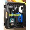 分体式EP430液压钳 带手动泵EP510压接钳