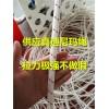 20吨高分子绳大全 迪尼玛绳生产厂家
