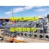 铝抱杆杆规格型号大全 铝抱杆生产厂家