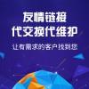 梅州百度快速排名/360搜狗/响应式网站搭建