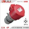 航空插头连接器防水防尘工业连接器32A4芯防水插头224