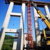 供应安全爬梯箱式安全爬梯
