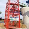安全施工爬梯墩柱安全爬梯搭设规范