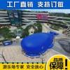 鲸鱼岛户外大型充气百万海洋球池厂家直销