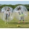 滚筒球雪地悠波球保龄球充气碰碰球趣味运动会道具竞技足球碰撞球