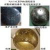 阻镀漆料和绝缘涂料和氧化蚀刻喷砂保护涂料和抗酸涂料