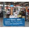 翔宇数控Z3032摇臂钻床 厂家直销 欢迎订购