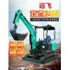 2020年新款小型挖掘机 质量保证