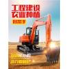农用挖掘机 小型挖掘机厂家 免费报价