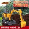 园林绿化农用小型挖掘机 全国联保