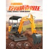 履带式小型挖掘机生产厂家 价格优惠