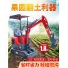 农业好帮手 小型挖掘机设备 应用广泛