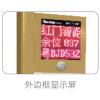 沈阳红门车牌识别厂家 智慧停车场管理识别系统及设备