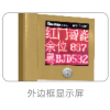 沈阳红门车牌识别厂家 智慧停车场管理系统及设备