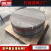 订制不锈钢丝网波纹填料 304、316L材质金属填料