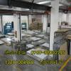 美国销售2A90耐热性铝板 2A90高硬度铝板厂家