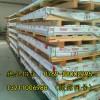 加工不变形2A80铝棒 2A80铝棒批发价格
